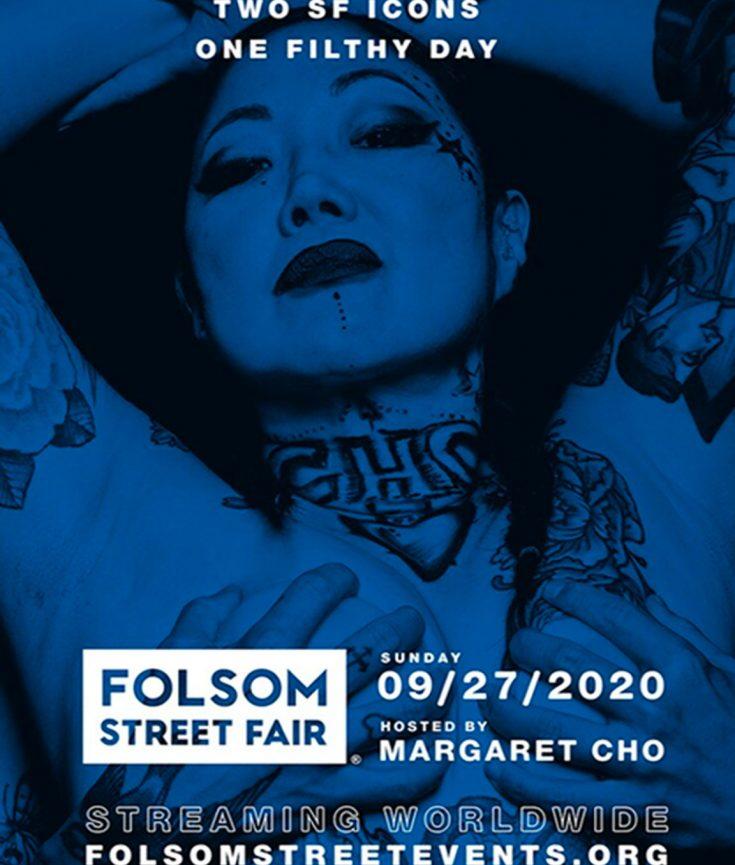 Folsom Street Fair poster